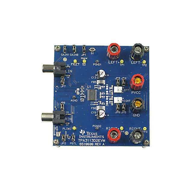 评估板 - 音频放大器